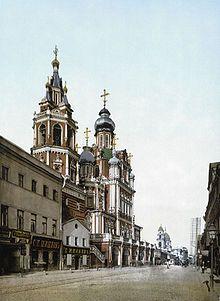 Успенская церковь на Покровке, в Москве