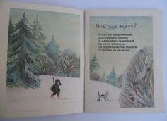 Set of 2 soviet children's books. Russian poets. Russian poems. Nekrasov. Esenin. USSR vintage books. Soviet vintage. Pocket books. USSR