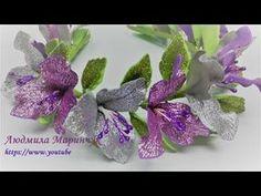 Цветы ис глитерного фоамирану! Часть №1/// Handmade - YouTube