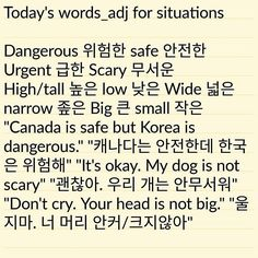 Adj=adjectives. ★Always remember that in korean, verbs are at the END of the sentence. ★Please study all the transformations of verbs from the basic to conversational. #Korean #ktutorw