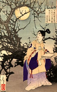 Moon over Mt Manno Japanese Art 100 Aspects of the Moon Fine Art Print