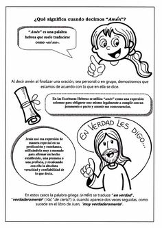 SGBlogosfera. Amigos de Jesús: ¿QUÉ SIGNIFICA?... Bible Activities For Kids, Bible Lessons For Kids, Bible For Kids, Sunday School Kids, Sunday School Crafts, Catholic Kids, Kids Church, Bible Coloring Pages, Bible Teachings
