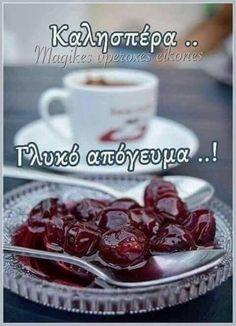 Good Night, Pudding, Breakfast, Desserts, Food, Greece, Spiritual, Google, Quotes