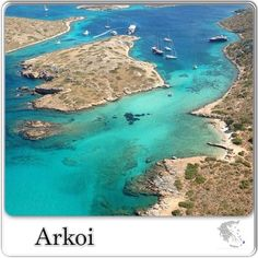 East of Patmos and north - west of Lipsi, Arki is a cluster of islands with beautiful beaches, bushes and a few trees. Small Castles, Old Stone Houses, Underwater Creatures, Greece Travel, Greek Islands, Beautiful Beaches, Scenery, Sandy Toes, Kisses