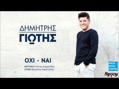 ΔΗΜΗΤΡΗΣ ΓΙΩΤΗΣ - ΟΧΙ ΝΑΙ || DIMITRIS GIOTIS - OHI NE (NEW SONG 2015) - YouTube