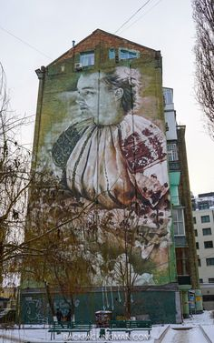 Street art in Kiev, Ukraine.                                                                                                                                                                                 More
