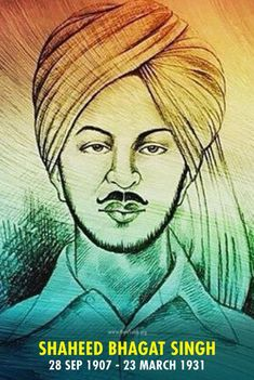 8 Bhagat Singh Ideas Bhagat Singh Bhagat Singh Wallpapers Indian Freedom Fighters