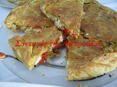 Συνταγές της Ασπρούλας: Πιπερόπιτα