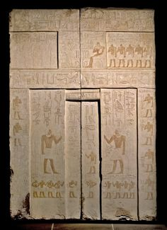 False Door Of Kaihap 5th Dynasty Old Kingdom (Source: The British Museum)