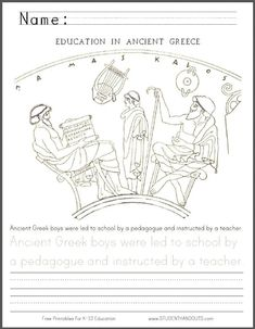 Education in Ancient Greece Copy Work and Coloring Sheet for Kids