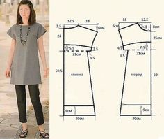 Ideas For Diy Easy Sewing Projects Costura Dress Sewing Patterns, Sewing Patterns Free, Free Sewing, Clothing Patterns, Free Pattern, Fashion Patterns, Tunic Pattern, Top Pattern, Easy Dress Pattern