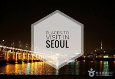 Seoul Places To Visit, Opera House, Building, Travel, Voyage, Buildings, Viajes, Traveling, Trips