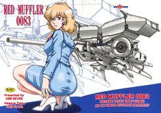 Gundam Wing, Gundam Art, Manga Art, Anime Art, Space Warfare, Mobile Suit, Anime Guys, Most Beautiful Pictures, Animation