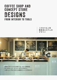 This title introduces small but trendy shops from throughout Japan such as Cafe and Coffee Shops, Concept Shops, and Zakka Shops. Not only interior/exterior designs but also their cutting-edge shop items or package designs are also featured. The owner's taste is very well reflected in his/her own shop and readers can enjoy the design essence from each turn of page. Good reference book for graphic designers and interior stylist  as well as those who plan to open their own shops…