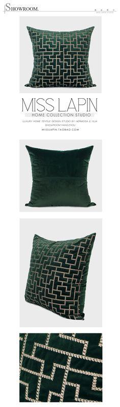 新中式/样板房家居软装沙发床头靠包抱枕/深绿色几何图案绣花方枕-淘宝网