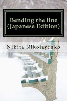 Bending the line (Japanese Edition) (Volume 1) by Nikita ... https://www.amazon.com/dp/1546893970/ref=cm_sw_r_pi_dp_x_Nmujzb9CXVY3A