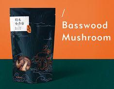 Japan Package, Stuffed Mushrooms, Behance, Packaging, Profile, Check, Arrows, Stuff Mushrooms, User Profile