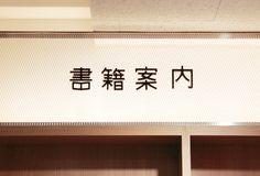 kanagawa_4