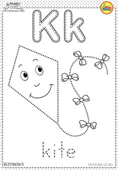 Free Preschool Printables - Alphabet Tracing and Coloring Worksheets for Kids - Tracing Letters (ABC's) for toddlers, preschool, kindergarten and grade, A-Z Coloring Pages - Alphabet Activities and Fine Motor Skills Practice by BonTon TV Kindergarten Lessons, Preschool Learning Activities, Free Preschool, Preschool Printables, Alphabet Activities, Kindergarten Worksheets, Alphabet Tracing, Alphabet Coloring Pages, Alphabet For Kids