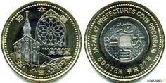 """Япония 500 иен 2015 монета Японии серии """"47 префектур"""": «Нагасаки (префектура)»"""