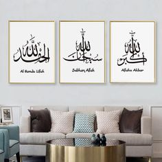 Online Shop Islamic SubhanAllah Arabic Wall Art Canvas Paintings Muslim Poster and Print Calligraphy Picture for Living Room Home Decoration Islamic Wall Decor, Arabic Decor, Canvas Paintings, Canvas Wall Art, Arabic Calligraphy Art, Calligraphy Quotes, Diy Wall Art, Living Room, Office Humor