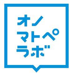 Japanese logo design