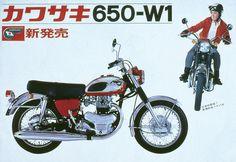 KAWASAKI W1 650 カワサキ650-W1