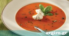 Πανεύκολη συνταγή για σούπα που θα εκπλήξει ευχάριστα τους καλεσμένους σας.