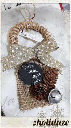 #Χριστούγεννα #γούρι #χειροποίητο #δώρο #christmas #christmasornaments #ornaments #luckycharm #newyear #newyeargifts #christmasgifts #christmasdeco #deco #handmade Christmas Mood, Christmas Ideas, Xmas, Lucky Charm, Burlap Wreath, Charms, Frame, Decor, Yule
