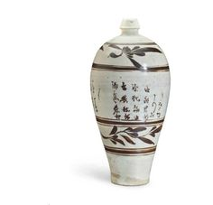 A large Cizhou brown-painted 'Calligraphic' meiping, China, Yuan dynasty, 13th-14th century