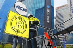 OFFICIAL: No Cryptocurrency Trading Ban in South Korea, Government Says https://cointelegraph.com/news/official-no-cryptocurrency-trading-ban-in-south-korea-government-says?utm_campaign=crowdfire&utm_content=crowdfire&utm_medium=social&utm_source=pinterest
