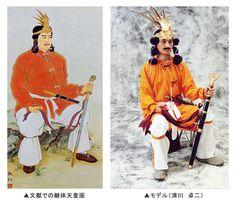 Recreación de un gobernante de la época Yayoi    EMPERADOR KEITAI