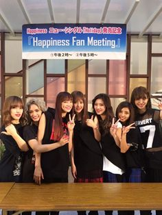 Message from Member | E-girls FAMILY OFFICIAL FAN CLUB