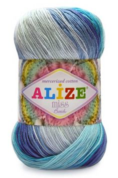 Alize MISS Batik 100% Merserized Cotton High Quality Turkish Yarn. Pack of 5 ( Five ) skiens. Free Shipping