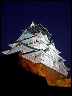 ♥  Japan