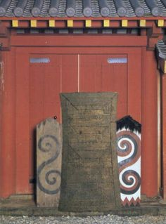 4, modelo de Shakedown de Hayato (patrón de gancho en espiral): finales de Yayoi y Kofun Período