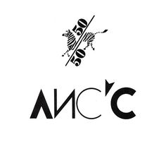 These logotypes used to be super famous in 90th. Design by Yury Bokser.