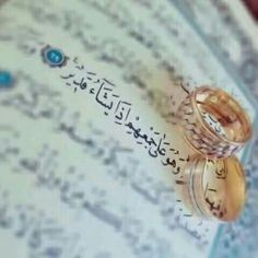 Learn Quran Academy is a platform where to Read Online Tafseer with Tajweed in USA. Best Online tutor are available for your kids to teach Quran on skype. Quran Quotes Love, Funny Arabic Quotes, Islamic Love Quotes, Muslim Quotes, Words Quotes, Sweet Words, Love Words, Halal Love, Online Quran