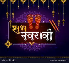 Shubh navratri banner background vector image on VectorStock Happy Navratri Wishes, Happy Navratri Images, Chaitra Navratri, Navratri Special, Free Phone Wallpaper, Screen Wallpaper, Happy Dusshera, Durga Maa, Indian Festivals