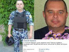 Чем хвастаются в соцсетях сепаратисты Донбасса (фото 18)