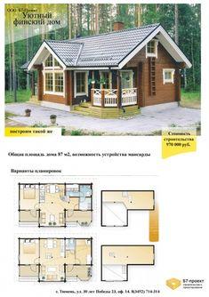 Проект. Уютный финский дом в Крыму