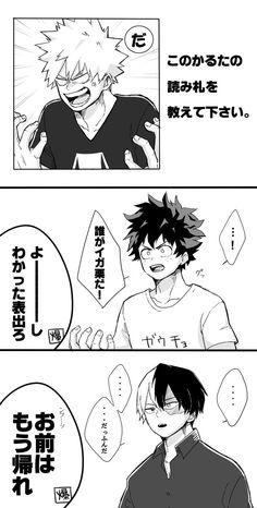 画像 My Hero Academia, Hero Academia Characters, Cute Wallpaper Backgrounds, Cute Wallpapers, Anime Sketch, Boku No Hero Academy, Art Sketches, Manga Anime, Chibi