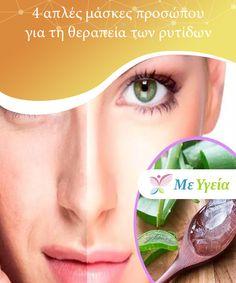 4 απλές μάσκες προσώπου για τη θεραπεία των ρυτίδων  Οι ρυτίδες είναι γραμμές έκφρασης που είναι κυρίως συνέπεια της γήρανσης. Μπορούν επίσης να εμφανιστούν λόγω μιας μη σωστής φροντίδας του δέρματός σας (υπερβολική έκθεση στον ήλιο, αφυδάτωση, κακή διατροφή κ.λπ.) Beauty And The Beast, Beauty Hacks, Health Fitness, Hair Beauty, Face, Tips, Beauty Tricks, The Face, Faces