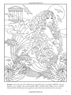 (Dover Coloring books) love learning of art. Mermaid Coloring Pages, Coloring Book Pages, Coloring Sheets, Printable Adult Coloring Pages, Copics, Pictures To Draw, Free Coloring, Colorful Pictures, Line Drawing