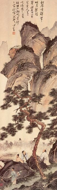 唐人詩意 by 溥心畬(1896-1963)
