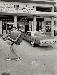 May the quest for technology be replaced with a quest for a true vision of God. - © Bruno Barbey, 1965, Kuwait City