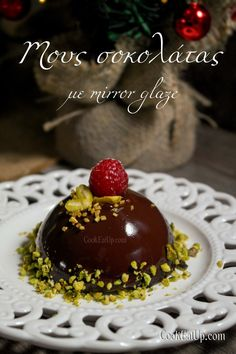Chocolate Sweets, Love Chocolate, Greek Sweets, Greek Cooking, Chocolate Factory, New Flavour, Greek Recipes, Mousse, Food And Drink
