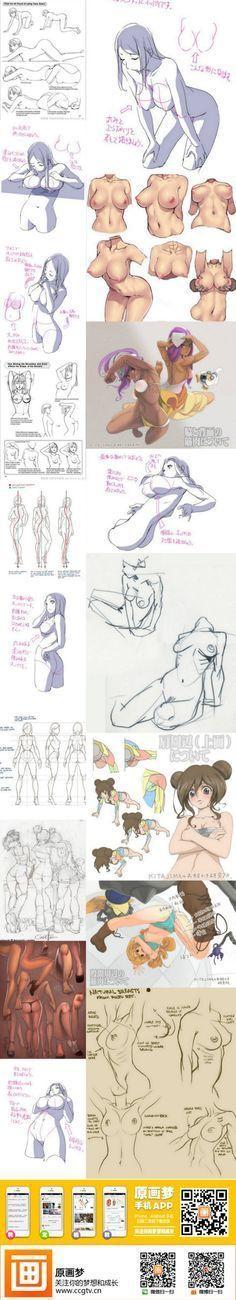 [Basic Books] la estructura del cuerpo femenino Collection (40P) jugando ...