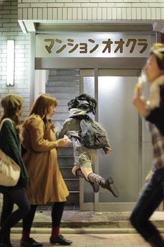 The Art of Levitation – Natsumi Hayashi