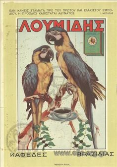 greek vintage product posters - Google Search
